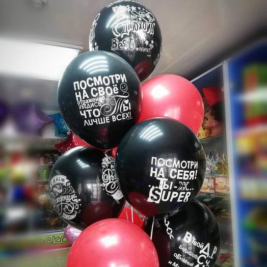 Гелиевые шары. Чёрно-красная гамма: букеты цветов на заказ Flowwow
