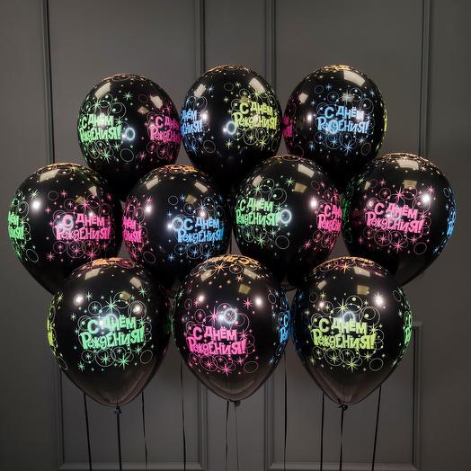Воздушные черные шарики С днем рождения 25 шт