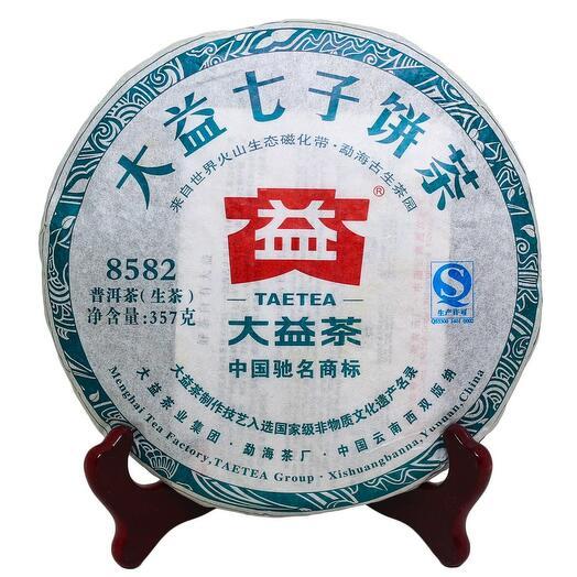 """Pu-erh pressed """"Da and 8582, shen, 2012"""", pancake 250 gr"""