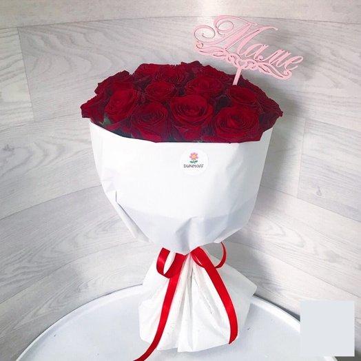 """21 роза """"Маме"""": букеты цветов на заказ Flowwow"""