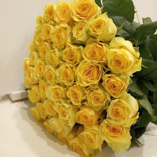 """""""Солнце"""": букеты цветов на заказ Flowwow"""