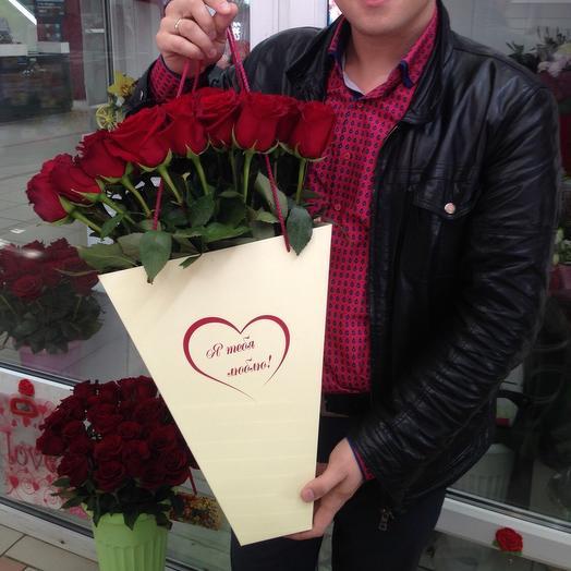 Розы в плайм-пакете «Я тебя люблю»: букеты цветов на заказ Flowwow