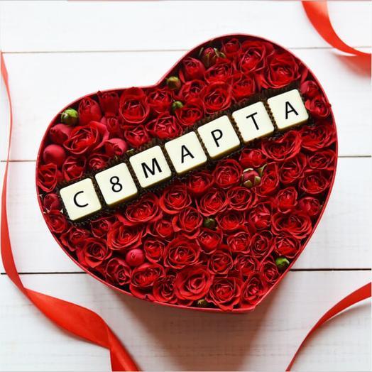Бельгийский шоколад и розы: 8 марта MEDIUM RED