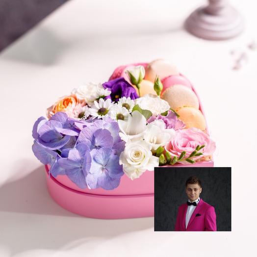 Сладкое сердце мини с премиум доставкой: букеты цветов на заказ Flowwow