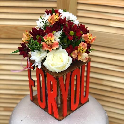 Цветы в деревянной подставке «For you»