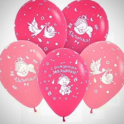 5 воздушных шаров на выписку или подарок на рождение девочки