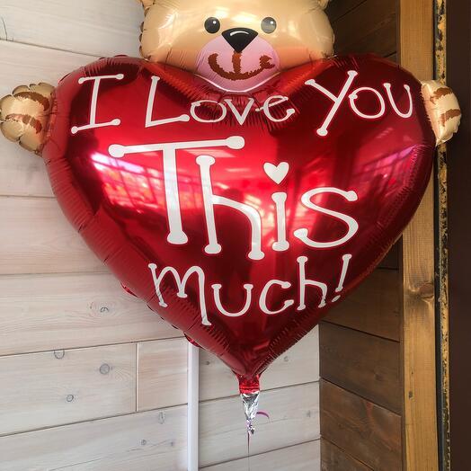 Фольгированный шар Медвежонок
