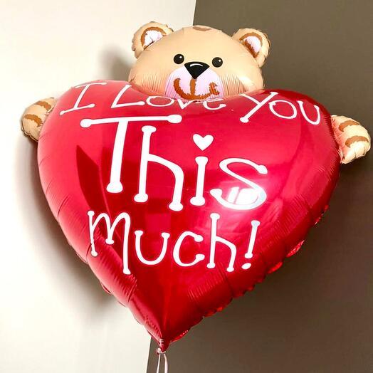 Большой шарик-сердце с медвежонком
