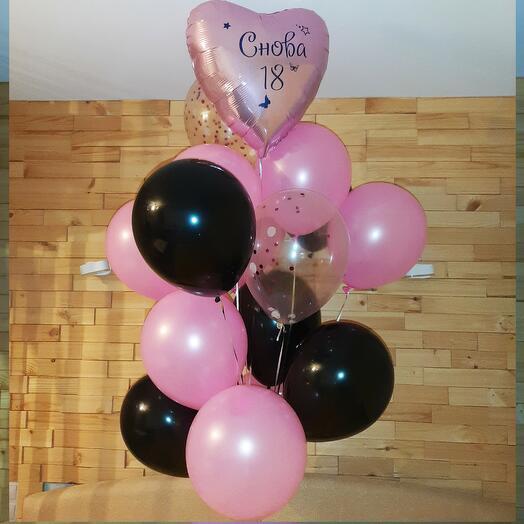 Малиново-розовые шары и сердце с любой надписью