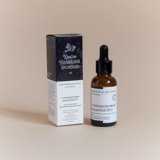 Сыворотка для лица с гиалуроновой кислотой 1, Краснополянская косметика, 30 мл