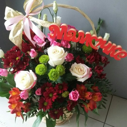 Корзина мамочке: букеты цветов на заказ Flowwow