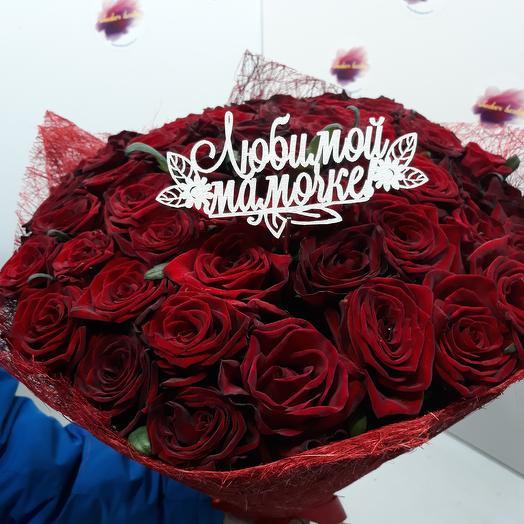 Любите быть любимым: букеты цветов на заказ Flowwow