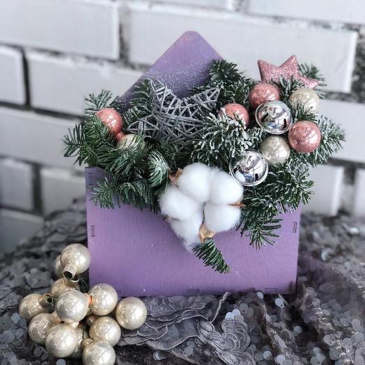 Новогодний конверт 💜: букеты цветов на заказ Flowwow
