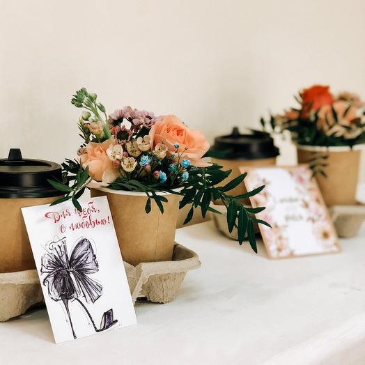 Кофейная пара: букеты цветов на заказ Flowwow
