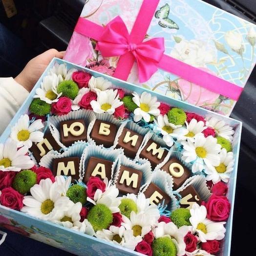 Сладкая коробочка «Любимой маме»