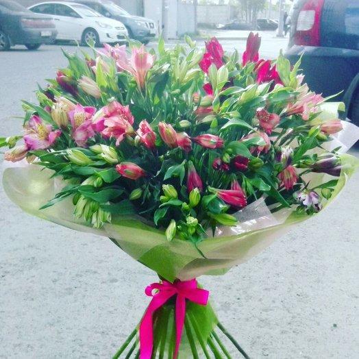 Карамель: букеты цветов на заказ Flowwow