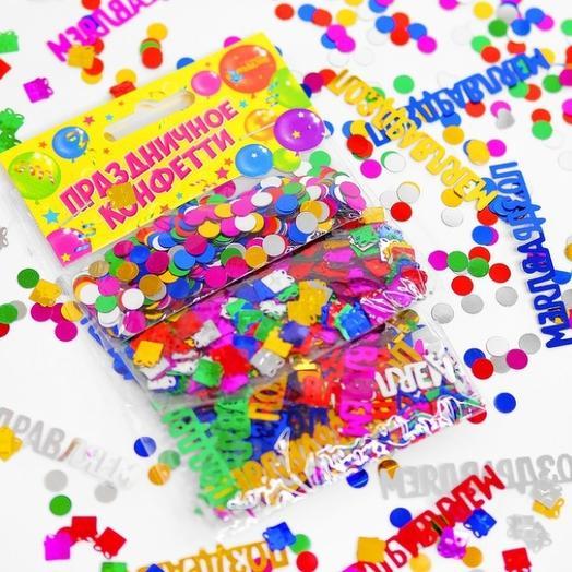 "Конфетти ""Поздравляем"" подарок, набор три пакета: букеты цветов на заказ Flowwow"