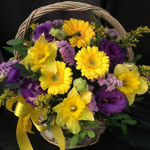 Солнечный луч: букеты цветов на заказ Flowwow