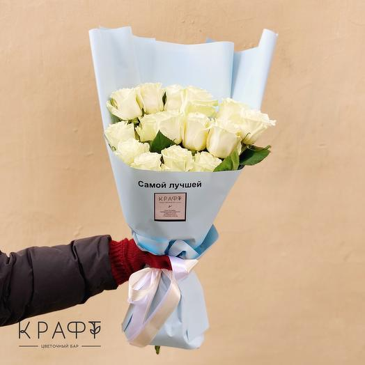 Букет белых роз с надписью