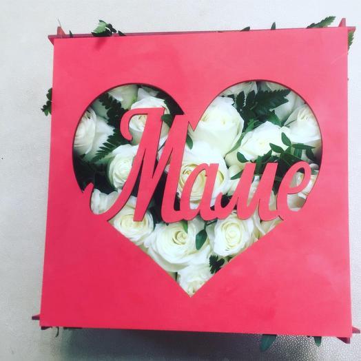 Ящик для любимой мамы