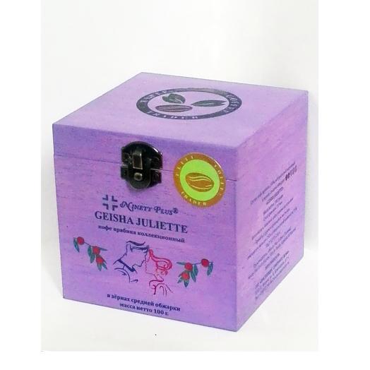 Кофе Geisha Juliette, 100 гр