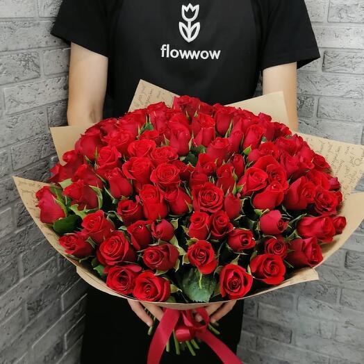 Х. 101 троянда