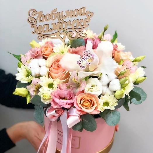Комплимент 🌼🌺: букеты цветов на заказ Flowwow