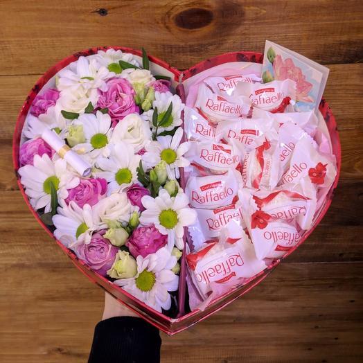 Коробка сердце для любимых