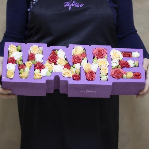 Цветы маме: букеты цветов на заказ Flowwow