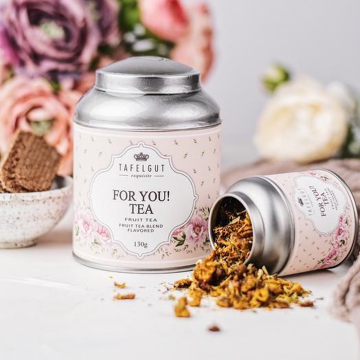 Чай FOR YOU