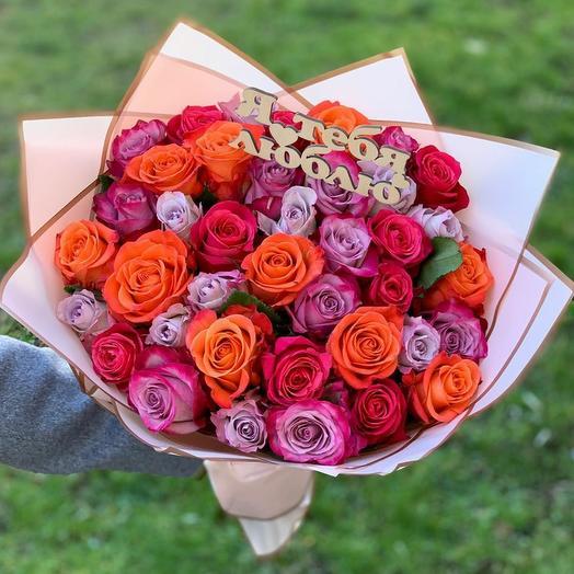 Сочный микс из 15 эквадорских роз