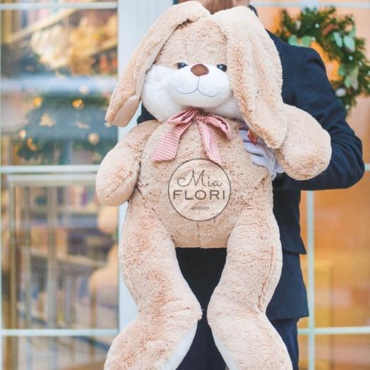 Bunny 105 cm