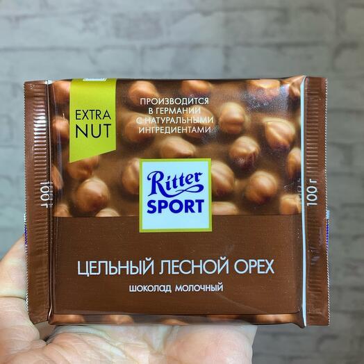 Ritter Sport цельный лесной орех (молочный)