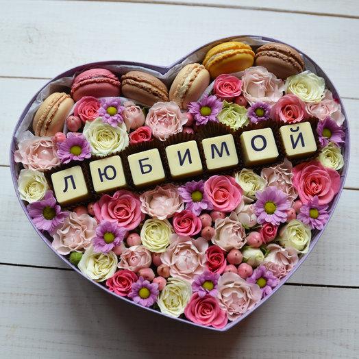 Трепетное сердце: букеты цветов на заказ Flowwow