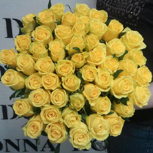 Солнечное настроение 51: букеты цветов на заказ Flowwow