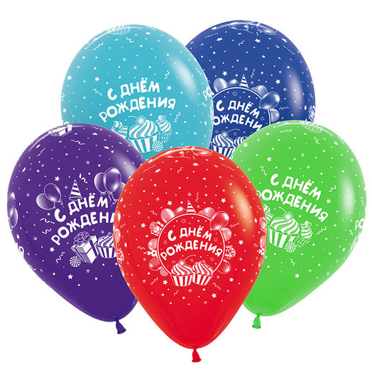 """Набор воздушных шаров 5 шт. """"С Днем Рождения"""""""