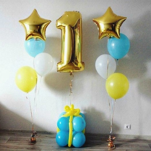 """Композиция из воздушных шаров """"Самый главный подарок - Я"""": букеты цветов на заказ Flowwow"""