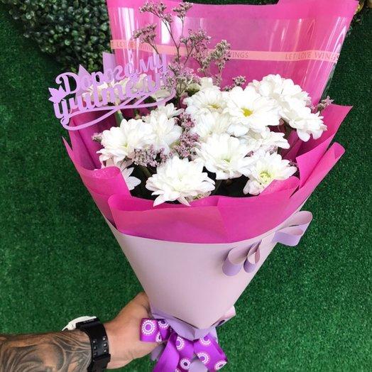 Букет из хризантем к 1 сентбря: букеты цветов на заказ Flowwow