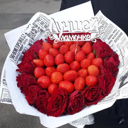 VIP buket: букеты цветов на заказ Flowwow