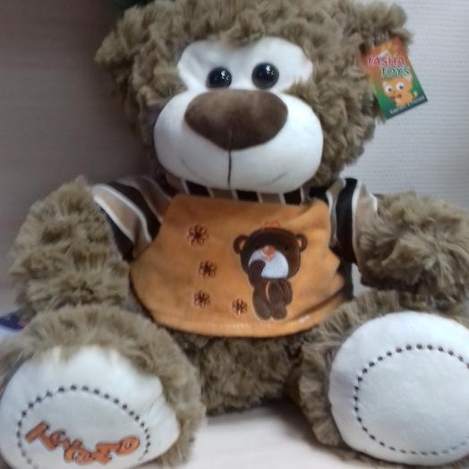 Bear 35 cm