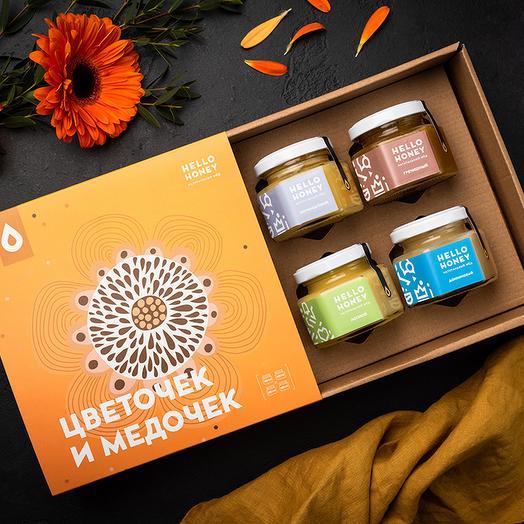 Подарочный набор мёда «Цветочек и медочек» оранжевый: букеты цветов на заказ Flowwow
