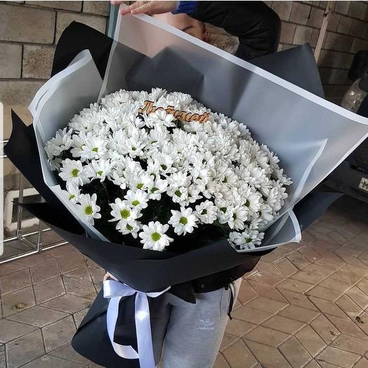 Гигант Бакарди: букеты цветов на заказ Flowwow