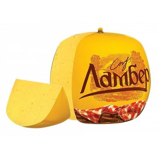 Сыр Ламбер 500 гр
