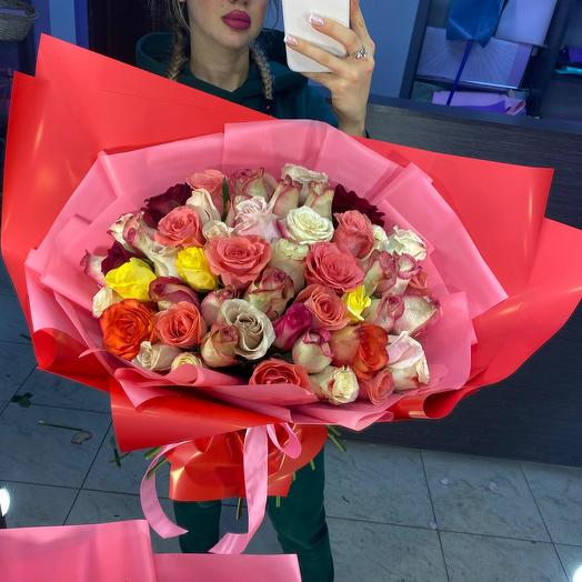 Bouquet for your beloved