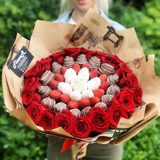 "Strawberry bouquet ""Charm»"