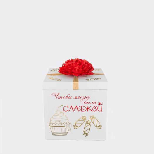 """Коробка-сюрприз """"Чтобы жизнь была сладкой"""" без шаров"""
