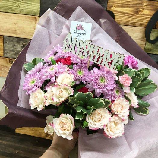 Букет для любимой бабушки: букеты цветов на заказ Flowwow