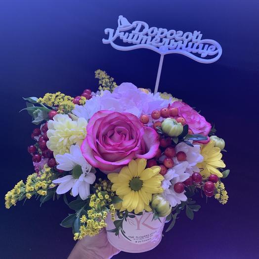 Дорогой учительнице: букеты цветов на заказ Flowwow