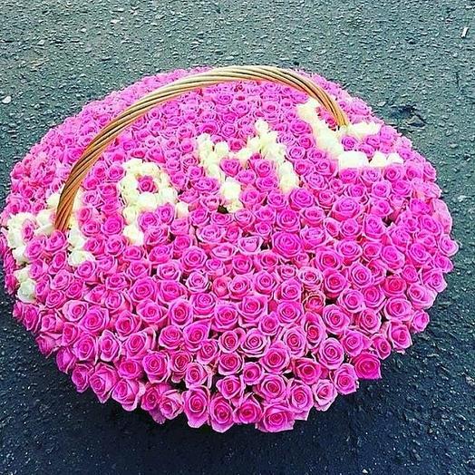 Розы аква со словом МАМЕ 201 шт: букеты цветов на заказ Flowwow