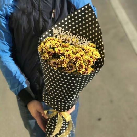 Хризантемы учителю